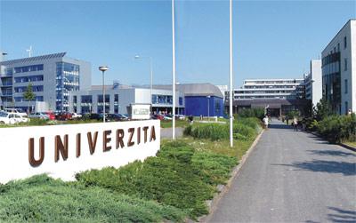Западночешский университет в Плзни - University of West Bohemia